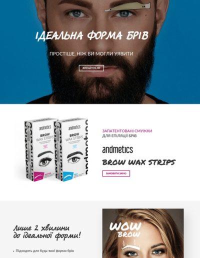 andmetics.com.ua