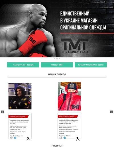 blackt.com.ua